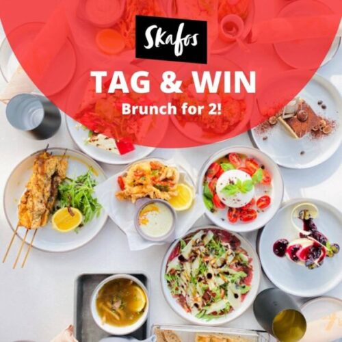 Win! Giveaway of Brunch for 2 at Skafos by Canopy Hilton