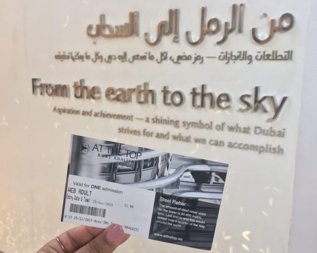 burj-khalifa-ticket