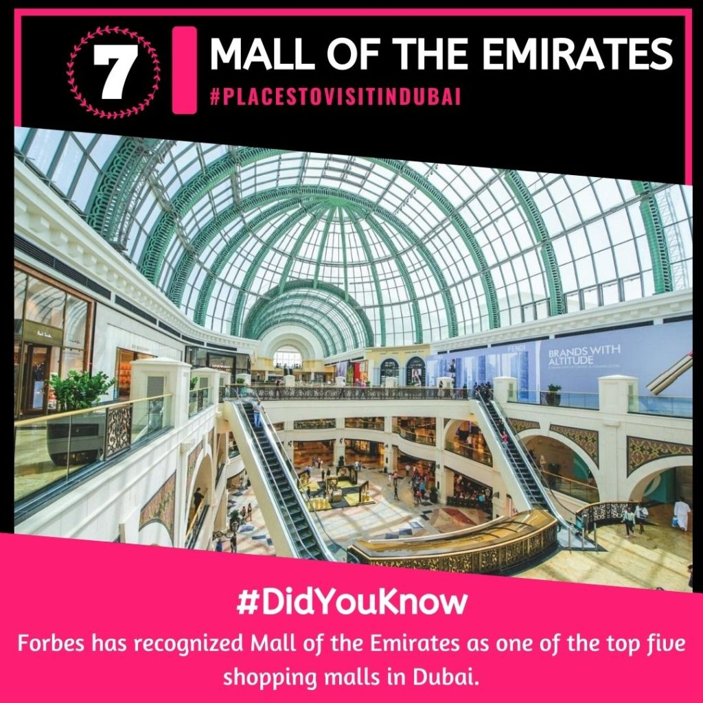 must-visit-places-dubai-mall-of-emirates